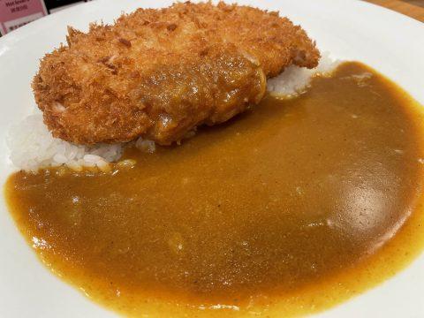 【食欲グルメ】株式会社レストラン京王のカレーショップC&Cがカツカレー専門店になってた