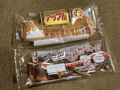 【地方グルメ】秋田県で人気のパンを東京で食べられる幸せ / あきた美彩館 秋田県アンテナショップ