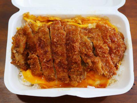【話題グルメ】カツ丼の聖地で買える「持ち帰りカツ丼」がウマかった / 渋谷のカツ丼専門店「瑞兆」