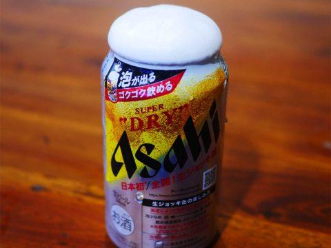 【超進化グルメ】アサヒスーパードライの生ジョッキ缶をスローモーション撮影 / どんな泡が出るのか検証と注意点