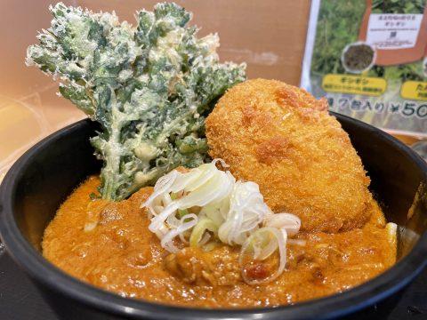 【インドグルメ】立ち食いそば屋のカレーうどんに春菊とコロッケを添えて / よもだそば 日本橋店
