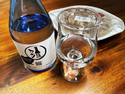 【歓喜グルメ】日本酒の量り売りが超コスパ良くてウマイ! 瓶を購入して好きな日本酒を注ぐだけ「名酒センター 御茶ノ水店」