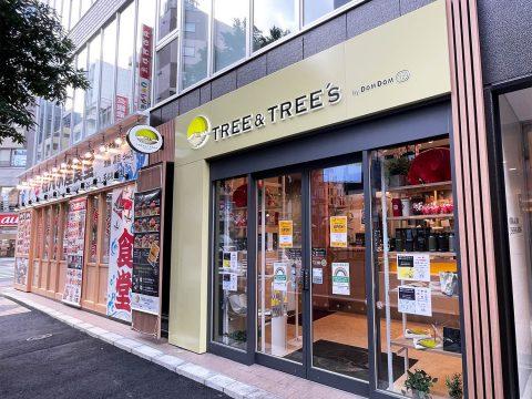 【衝撃グルメ】高級ドムドムバーガーで「丸ごとカニバーガー」を食う! TREE&TREE's by DOMDOM
